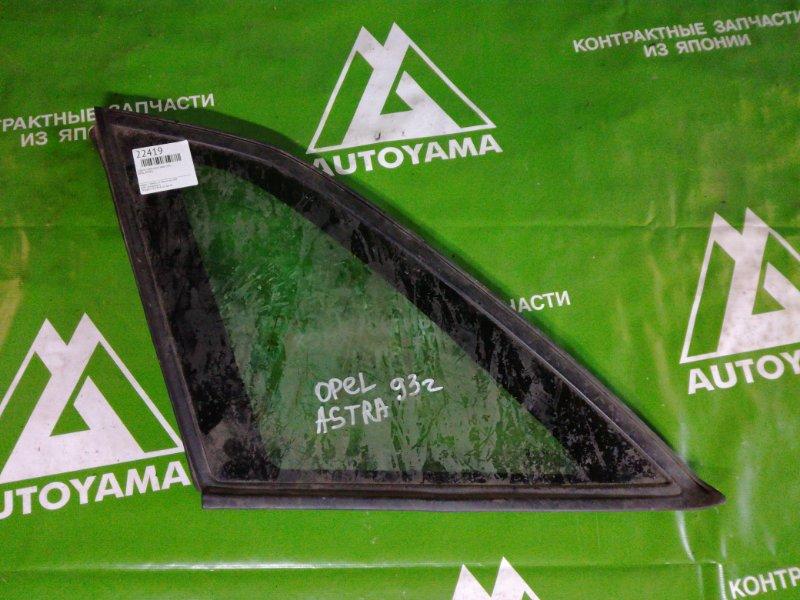 Стекло собачника Opel Astra 58 заднее левое (б/у)