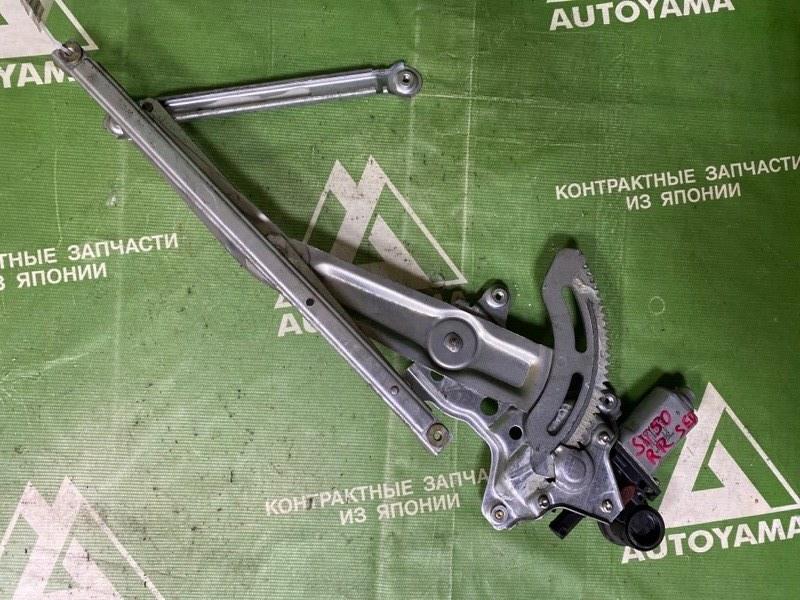 Стеклоподъемник Toyota Vista SV50 задний правый (б/у)