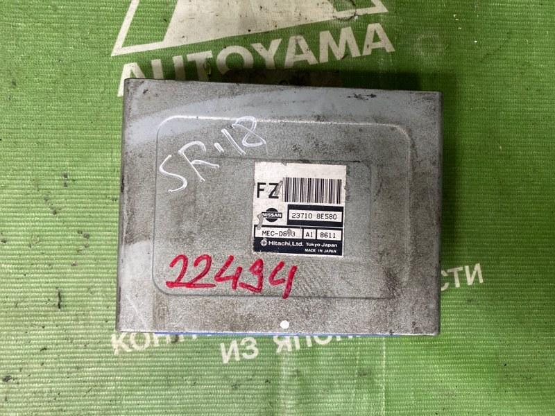 Блок управления двс Nissan Bluebird U14 SR18DE (б/у)