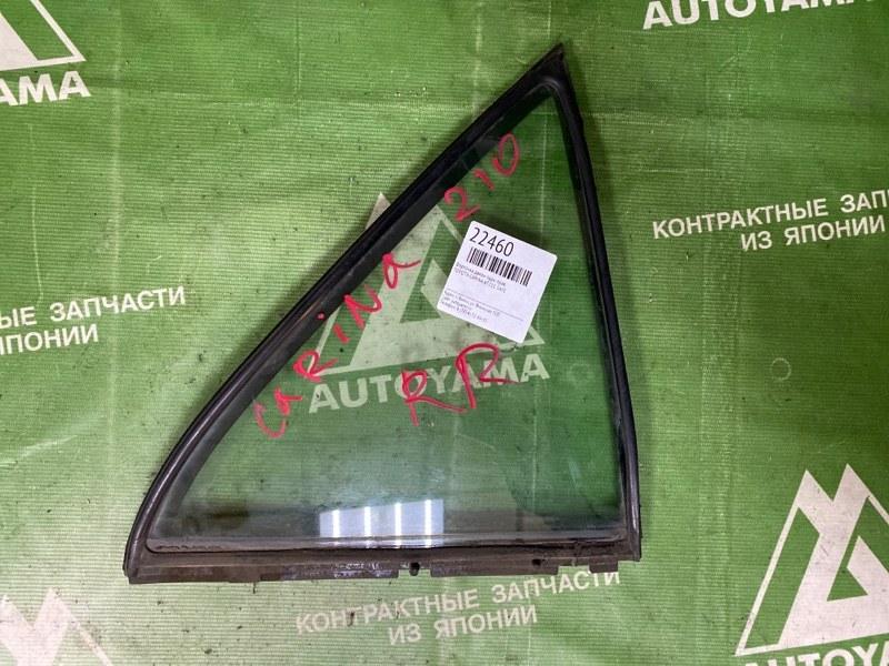 Форточка двери Toyota Carina AT211 5AFE задняя правая (б/у)