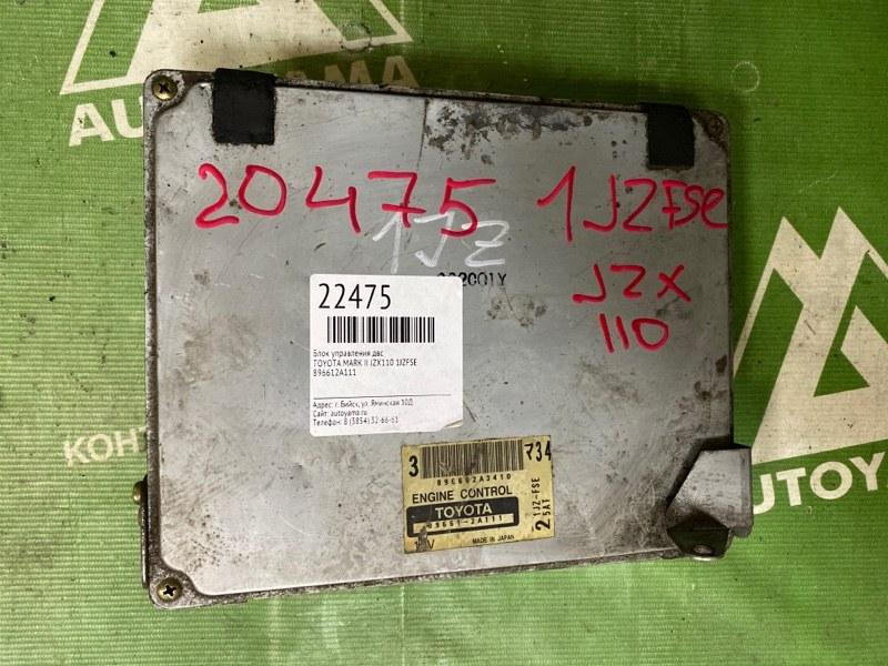 Блок управления двс Toyota Mark Ii JZX110 1JZFSE (б/у)