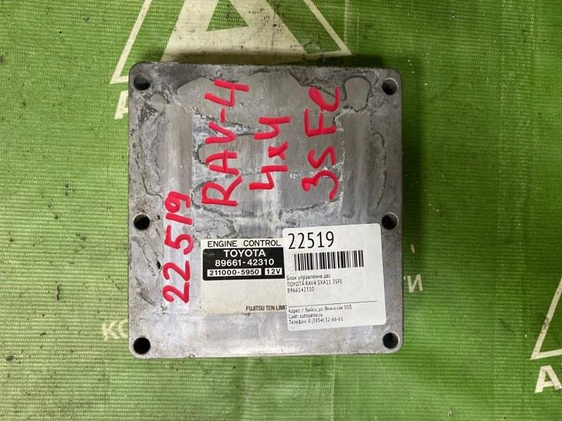 Блок управления двс Toyota Rav4 SXA11 3SFE (б/у)