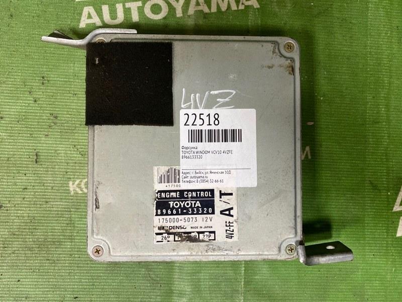 Блок управления двс Toyota Windom VCV10 4VZFE (б/у)
