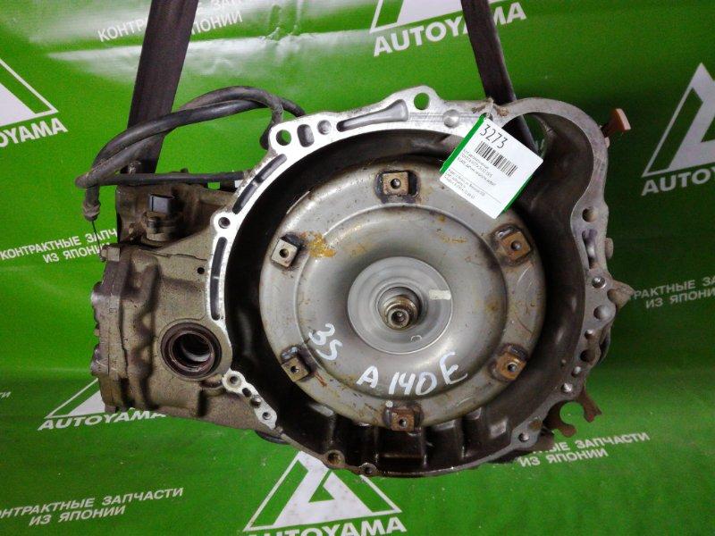 Кпп автоматическая Toyota Vista SV32 3SFE (б/у)