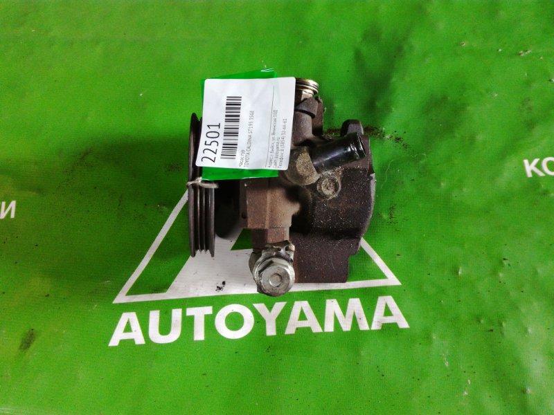 Насос гур Toyota Caldina ST195 3SGE (б/у)