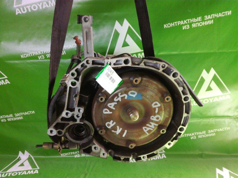 Кпп автоматическая Toyota Passo KGC10 1KRFE (б/у)