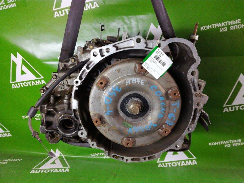 Кпп автоматическая Toyota Corona Premio ST210 3SFE (б/у)