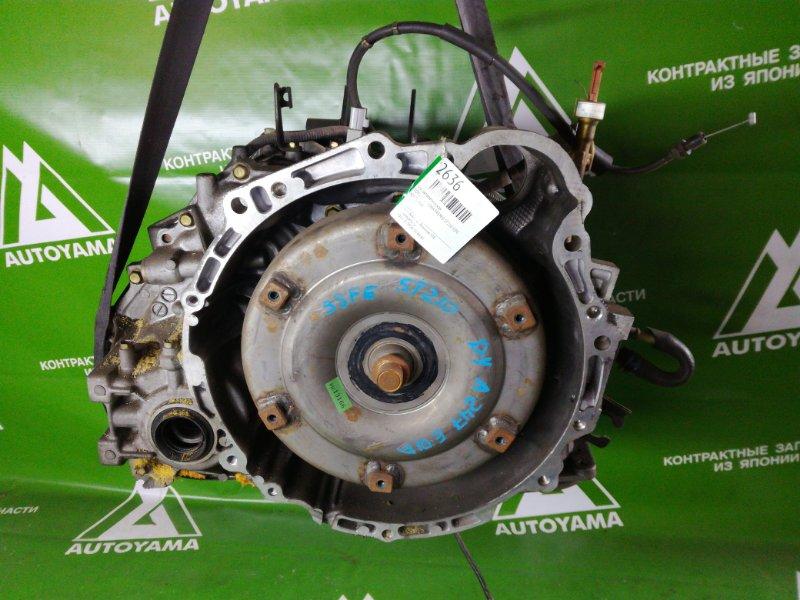 Кпп автоматическая Toyota Corona Premio ST210 3SFSE (б/у)