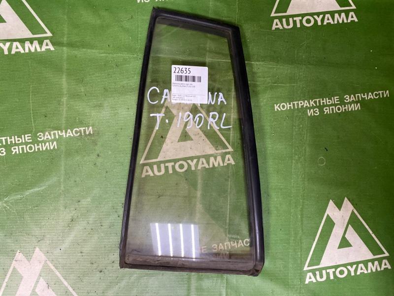 Форточка двери Toyota Caldina ST190 3SFE задняя левая (б/у)