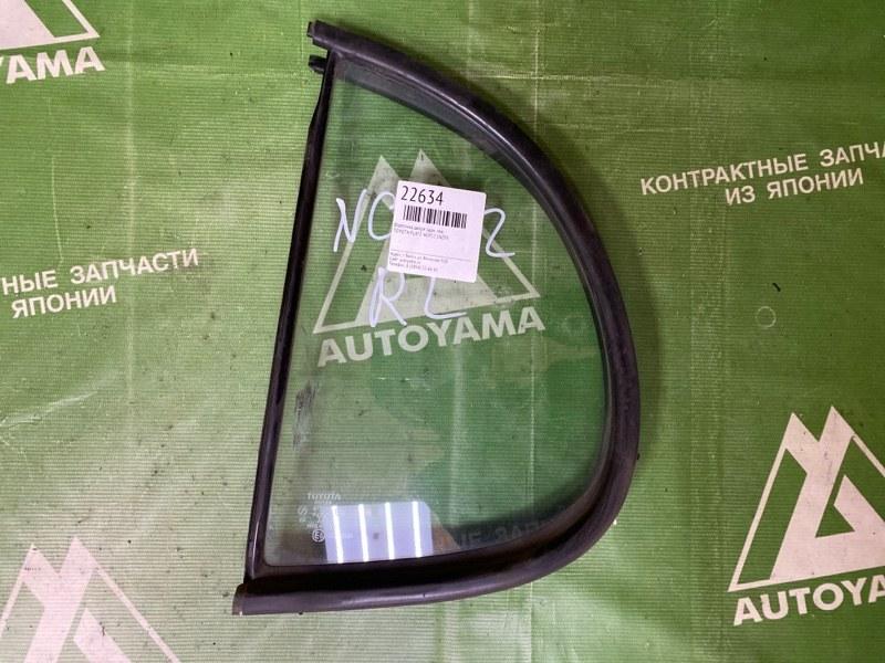 Форточка двери Toyota Platz NCP12 1NZFE задняя левая (б/у)