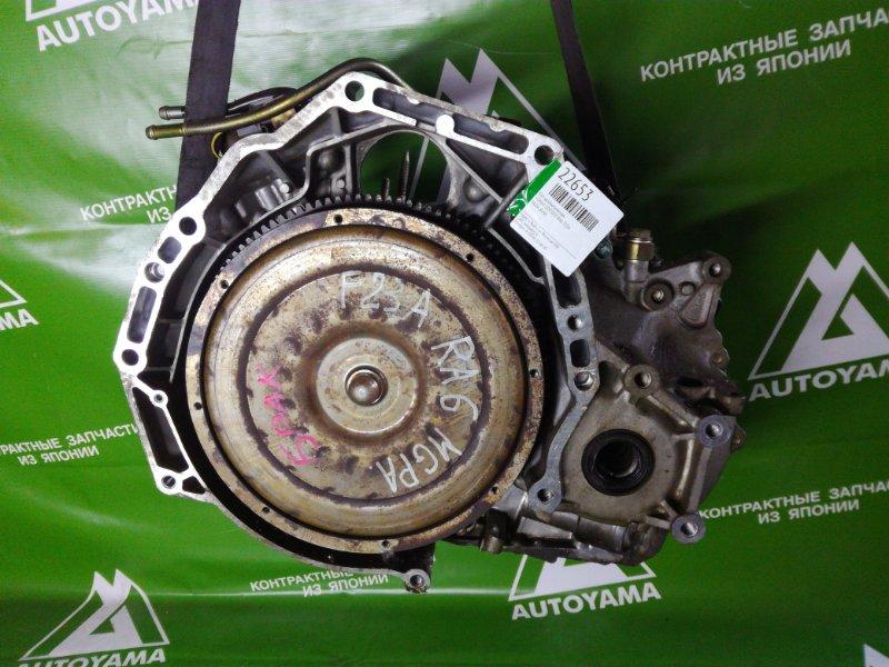 Кпп автоматическая Honda Odyssey RA6 F23A (б/у)