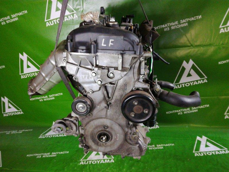 Двигатель Mazda Atenza GY3W LFDE (б/у)