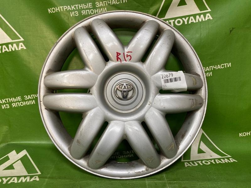 Колпак Toyota Carina AT212 7AFE (б/у)