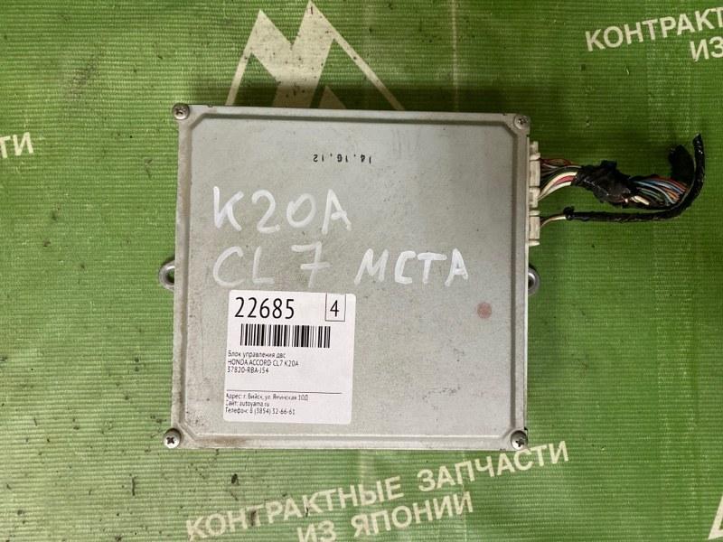 Блок управления двс Honda Accord CL7 K20A (б/у)