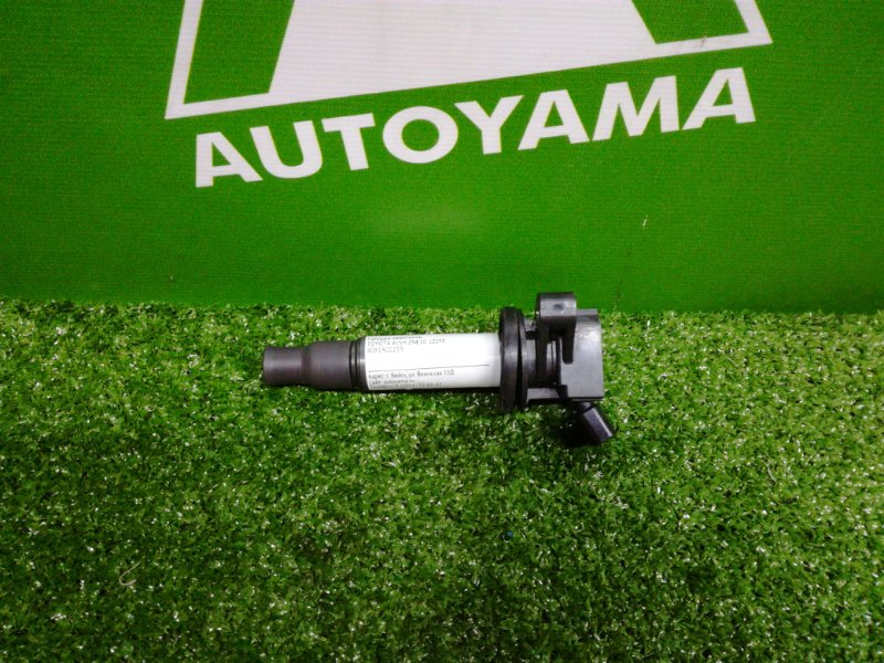 Катушка зажигания Toyota Wish ZNE10 1ZZFE (б/у)