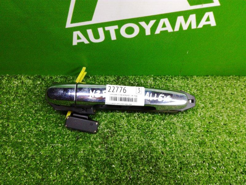 Ручка двери внешняя Toyota Allex NZE121 1NZFE 2001 задняя левая (б/у)