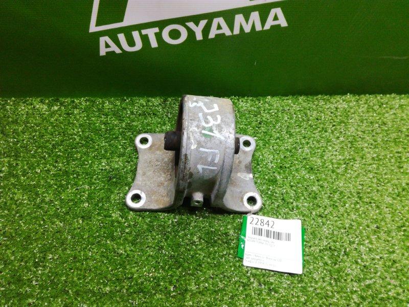 Подушка двигателя Nissan Teana J31 VQ23 передняя левая (б/у)