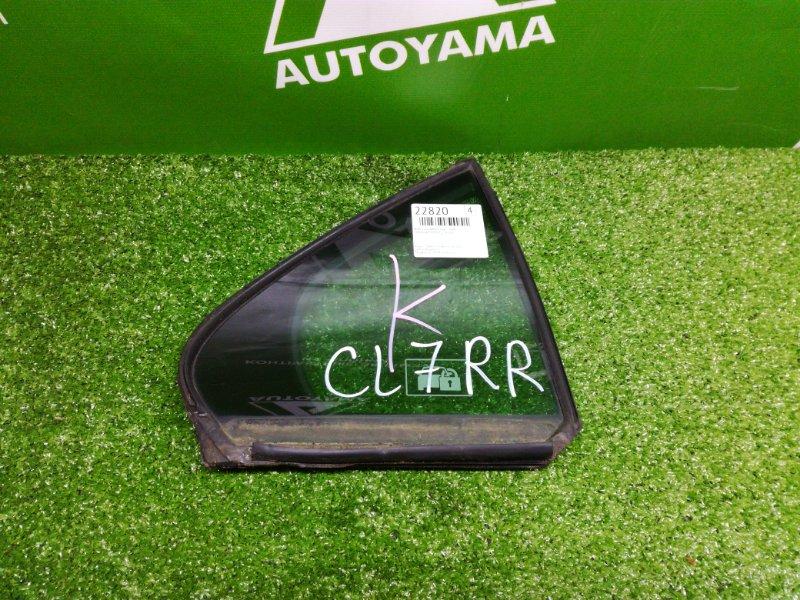 Форточка двери Honda Accord CL7 K20A задняя правая (б/у)