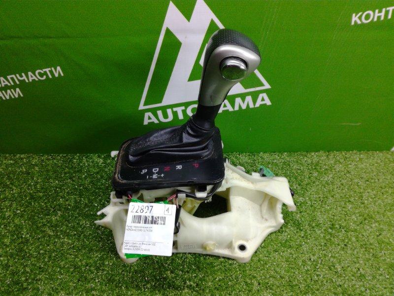 Рычаг переключения кпп Honda Accord CL7 K20A (б/у)