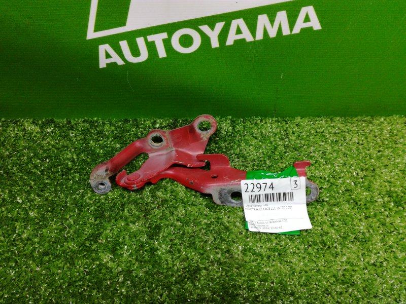 Петля капота Toyota Allex NZE121 1NZFE 2001 левая (б/у)
