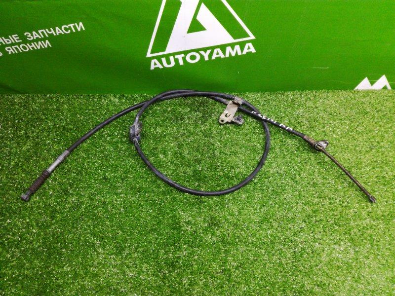 Трос ручника Toyota Allex NZE121 1NZFE 2001 правый (б/у)