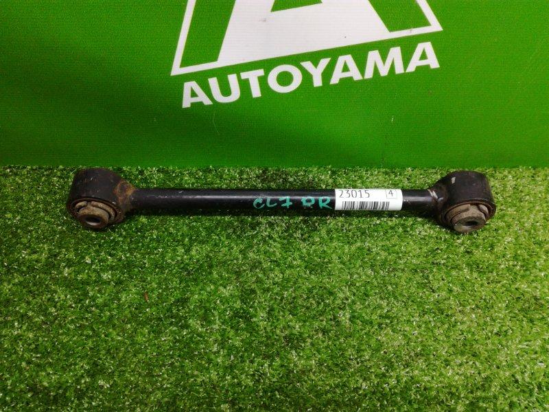 Тяга Honda Accord CL7 K20A задняя правая (б/у)