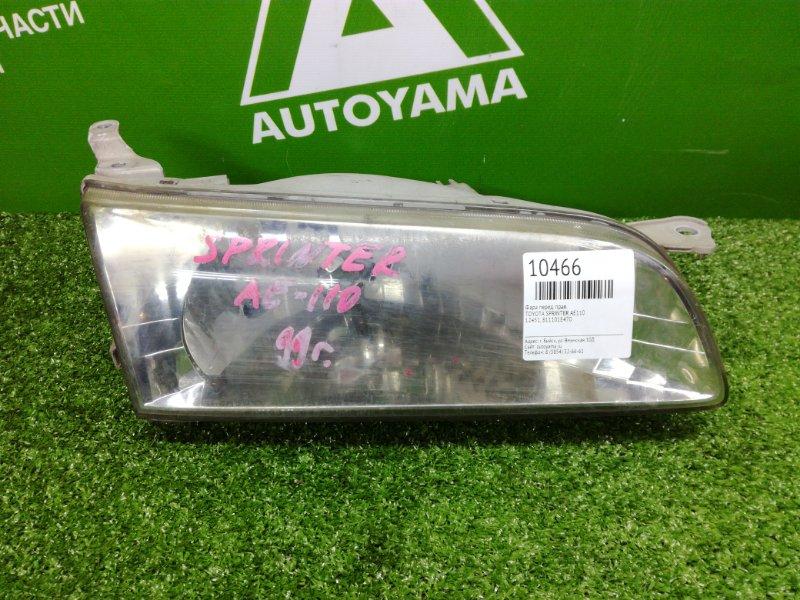 Фара Toyota Sprinter AE110 передняя правая (б/у)