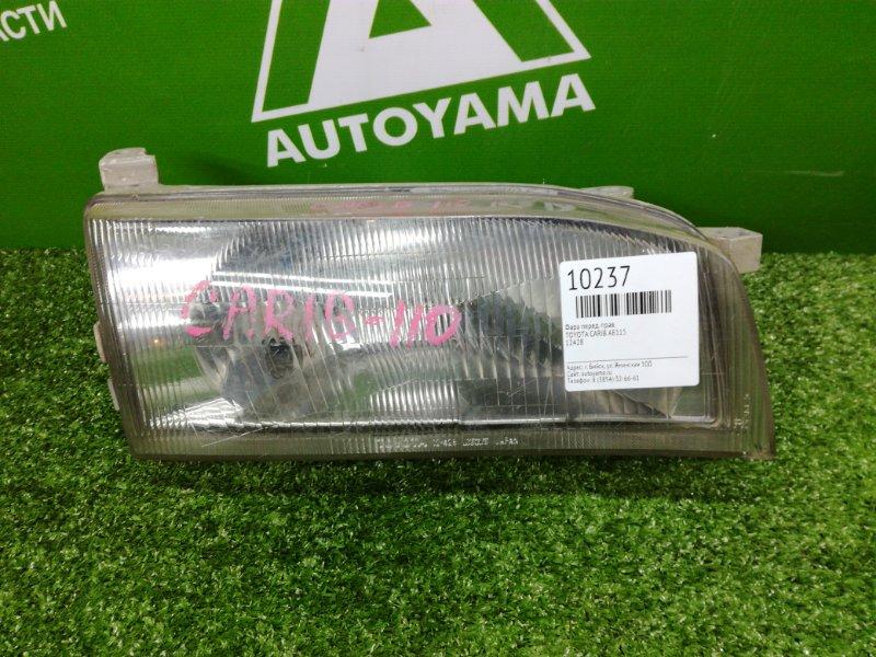 Фара Toyota Sprinter Carib AE115 передняя правая (б/у)