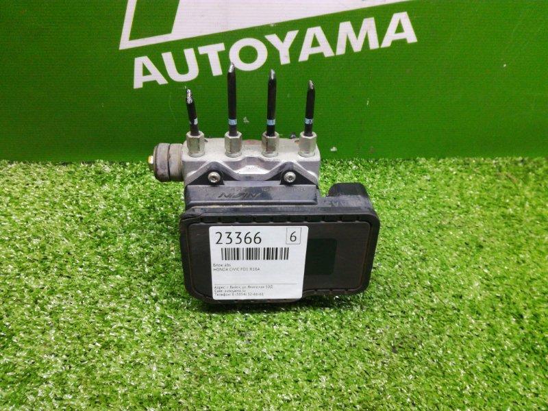 Блок abs Honda Civic FD1 R18A (б/у)