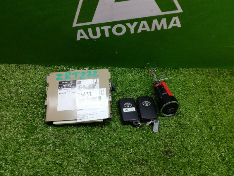 Кнопка запуска двигателя Toyota Avensis ZRT272 3ZRFAE 2011 (б/у)