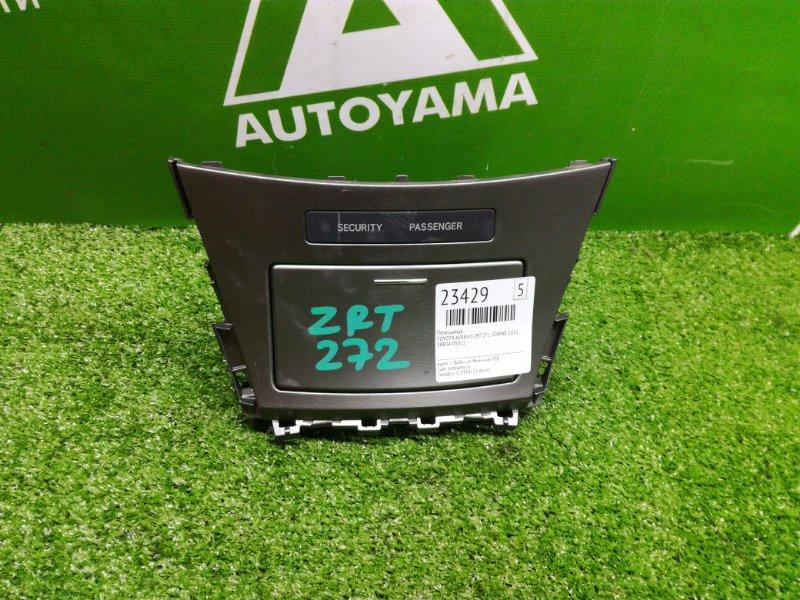 Пепельница Toyota Avensis ZRT272 3ZRFAE 2011 (б/у)