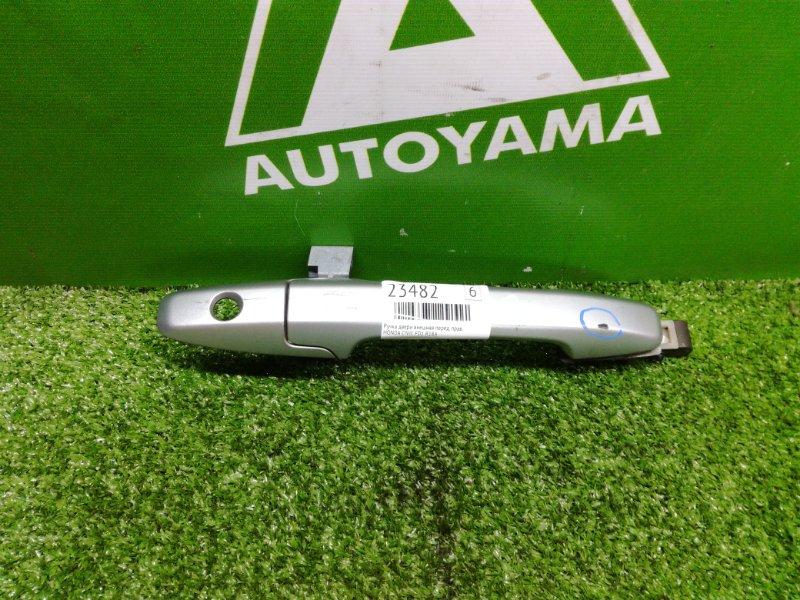 Ручка двери внешняя Honda Civic FD1 R18A передняя правая (б/у)