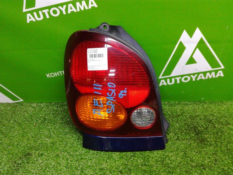 Фонарь Toyota Corolla Spacio AE111 задний левый (б/у)