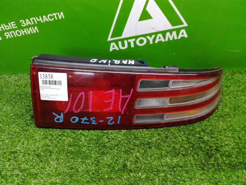 Фонарь Toyota Sprinter Marino AE101 задний правый (б/у)