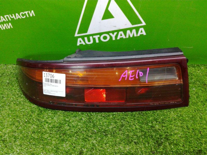 Фонарь Toyota Corolla Ceres AE101 задний левый (б/у)
