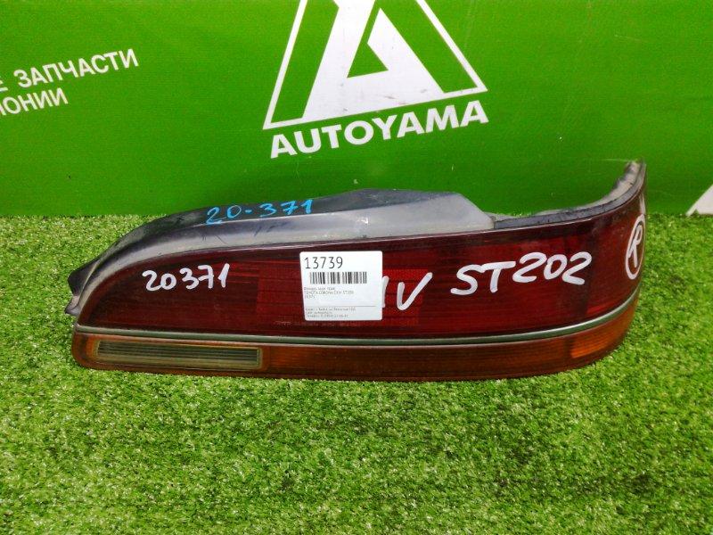 Фонарь Toyota Corona Exiv ST200 задний правый (б/у)