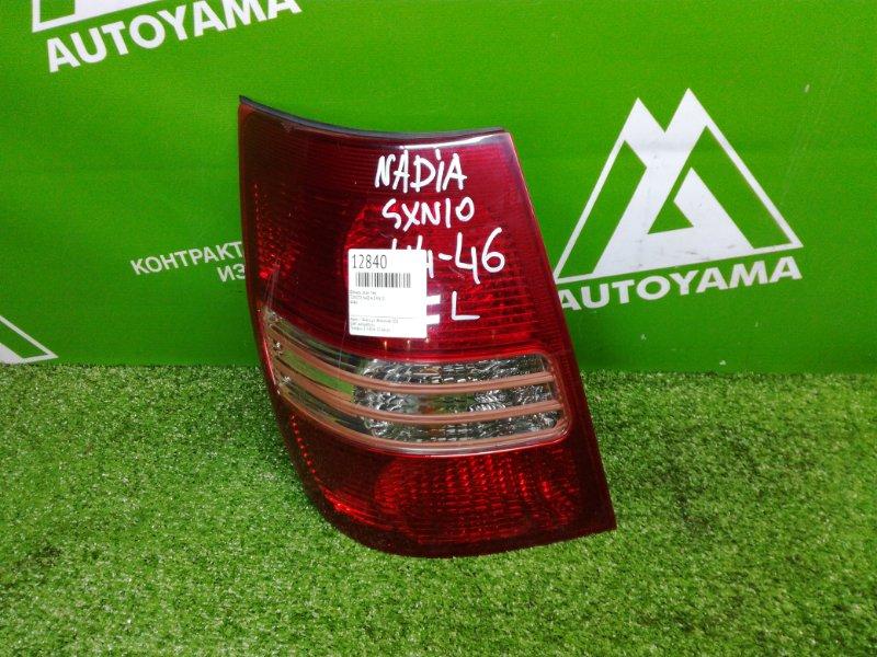 Фонарь Toyota Nadia SXN10 задний левый (б/у)