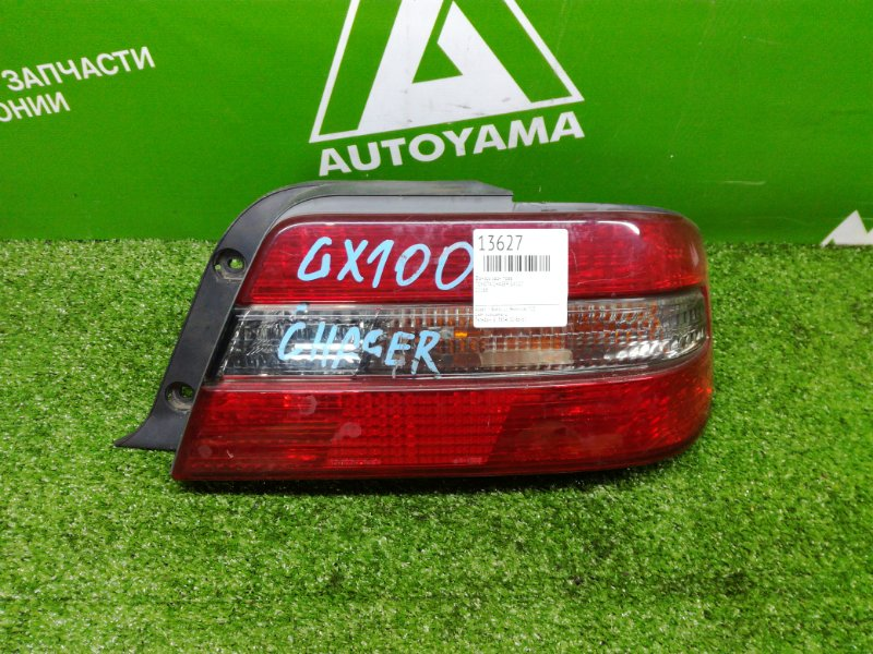 Фонарь Toyota Chaser GX100 задний правый (б/у)