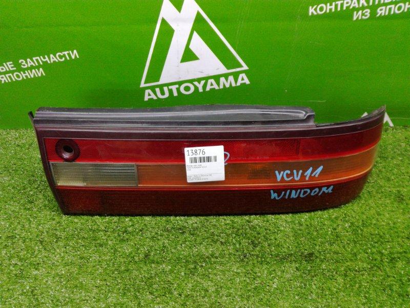 Фонарь Toyota Windom VCV10 задний правый (б/у)