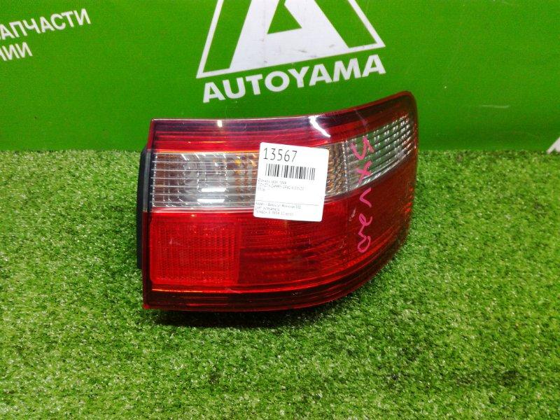 Фонарь Toyota Camry Gracia SXV20 задний правый (б/у)