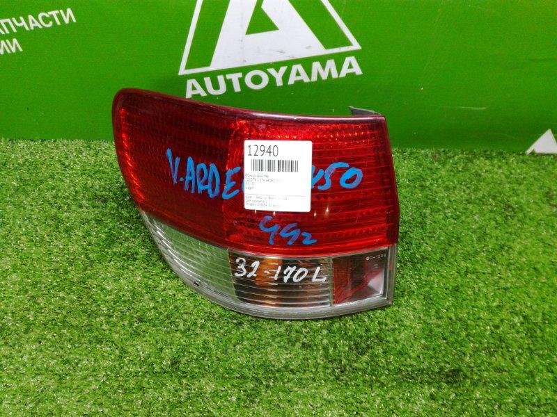 Фонарь Toyota Vista Ardeo SV50 задний левый (б/у)