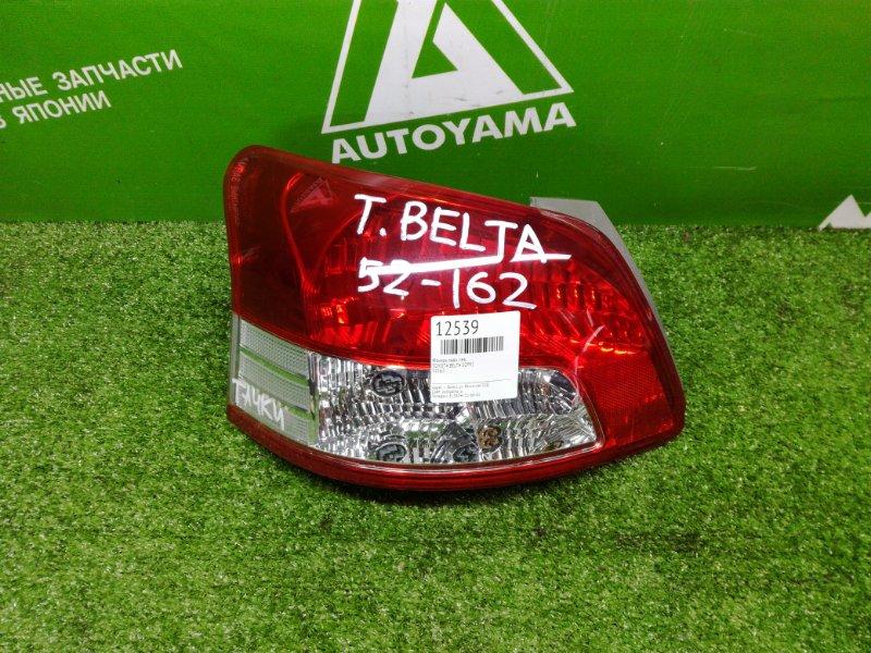 Фонарь Toyota Belta SCP92 задний левый (б/у)