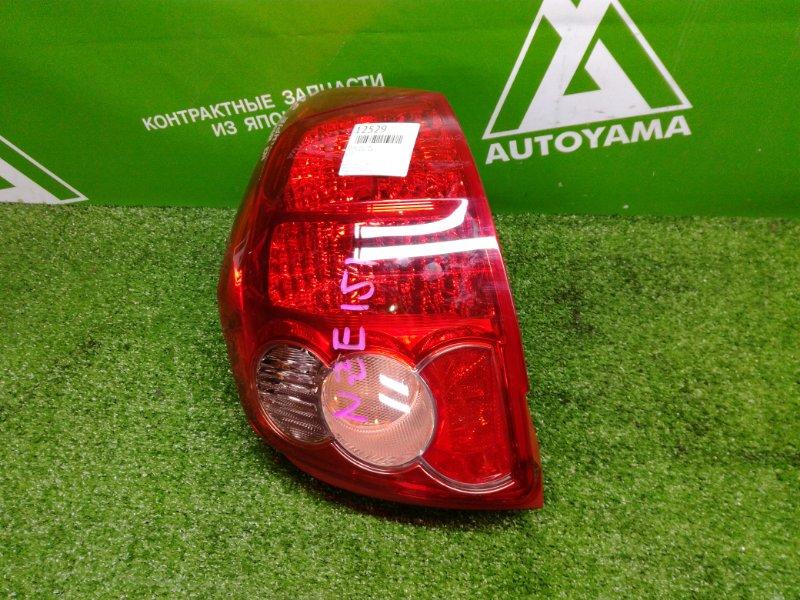 Фонарь Toyota Auris NZE151 задний левый (б/у)
