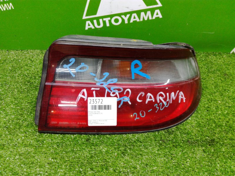 Фонарь Toyota Carina ST190 задний правый (б/у)