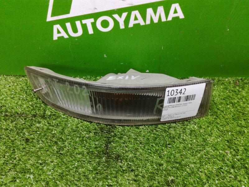 Повторитель в бампер Toyota Corona Exiv ST200 передний правый (б/у)