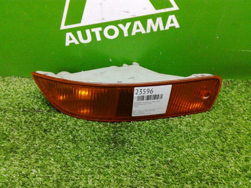 Повторитель в бампер Toyota Caldina ST190 передний правый (б/у)