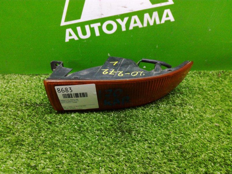 Повторитель в бампер Toyota Carina ST170 передний левый (б/у)