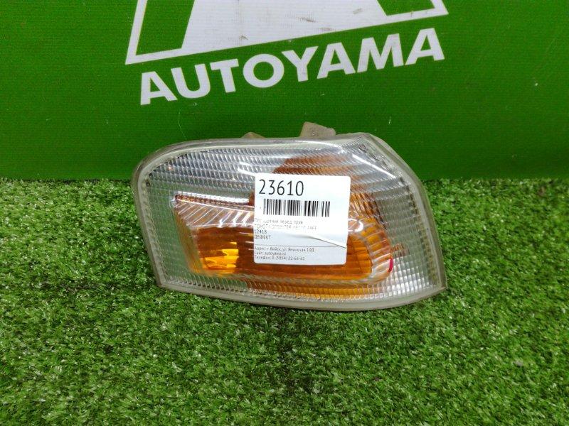 Поворотник Toyota Sprinter AE110 4AFE передний правый (б/у)