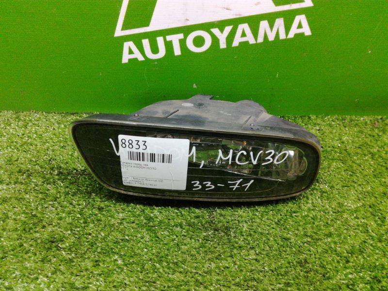 Туманка Toyota Windom MCV30 передняя левая (б/у)