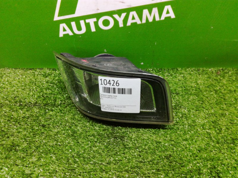 Туманка Toyota Opa ZCT10 передняя правая (б/у)